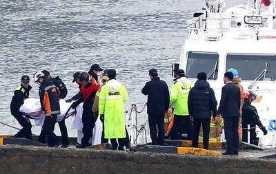 13-dead-2-missing-after-boat-capsizes-in-south-korea