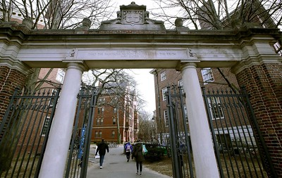 yale-harvard-scrutinized-over-gifts-from-foreign-nations